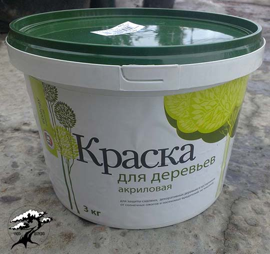 """Краска для деревьев акриловая 1.5л - Садовый цент  """"ЧудоДерево """" ."""